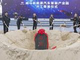 威马汽车旗下首款概念车将上海车展首发