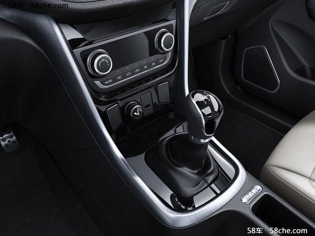 北汽幻速S5正式上市 售价5.98-8.58万元