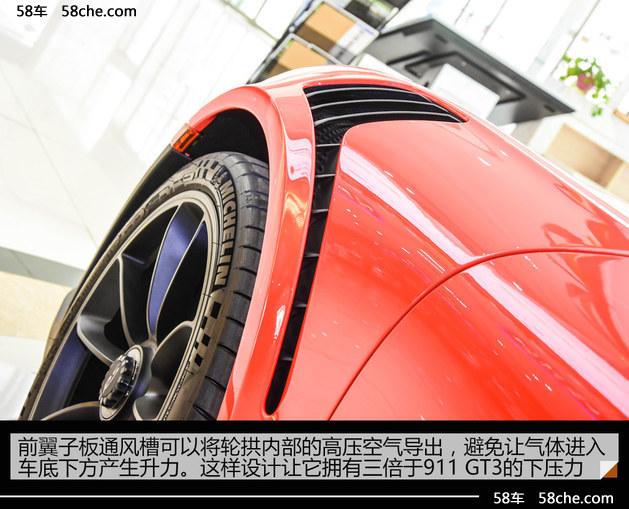 保时捷911 GT3 RS实拍解析 下赛道利器