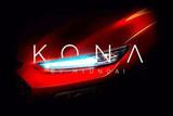 现代全新小型SUV或六月发布 定名为KONA