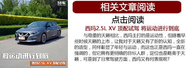 讴歌TLX坚持自吸还要国产 这四台车不服