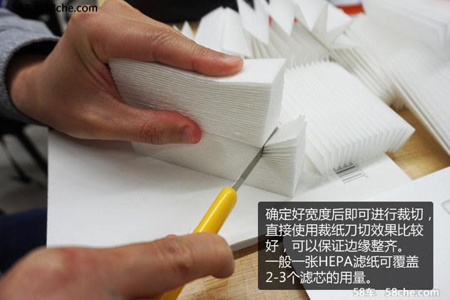 给空调滤加装HEPA滤纸 低成本防霾体验