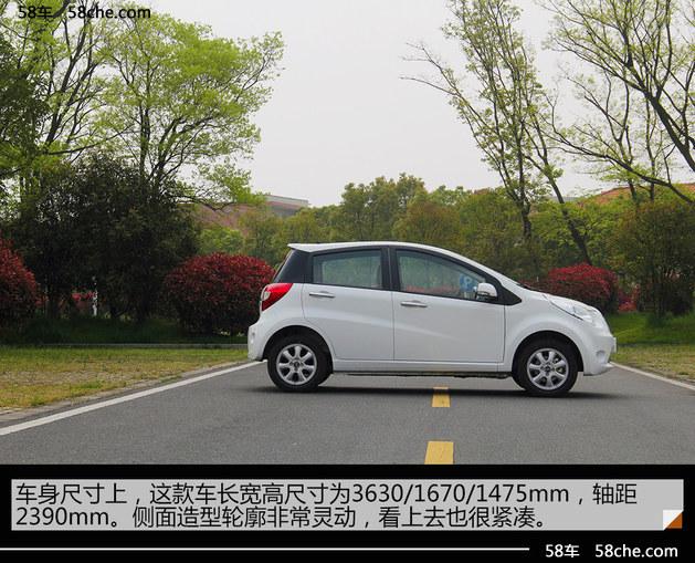 低成本城市通勤 试驾江淮iEV6E电动车