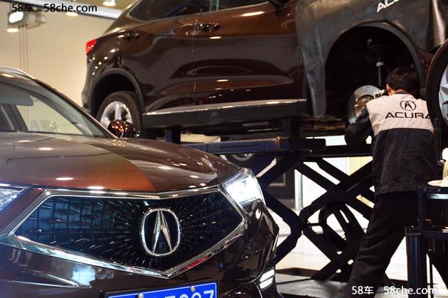 打造高品质服务标准 广汽Acura汽车售后养护
