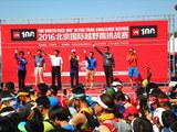 斯巴鲁赞助 2017北京国际越野跑挑战赛