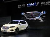 2017上海车展 宝沃BXi7车型正式发布亮相