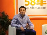2017上海车展 专访华晨华瑞副总经理魏东