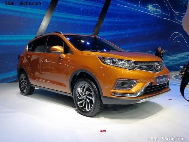 2017上海车展:东风风度MX3正式首发