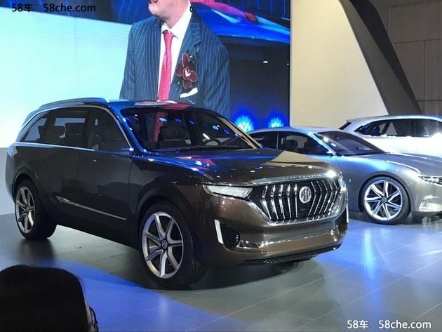 2017上海车展 正道SUV-K750全球首次发布