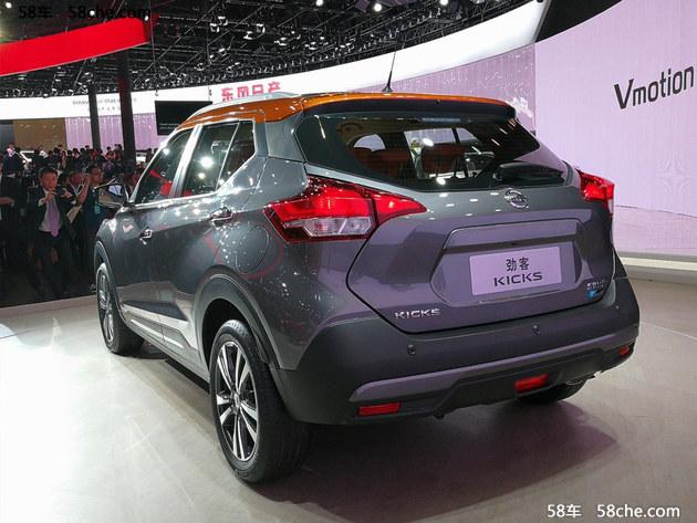 2017上海车展 东风日产小型SUV劲客首发