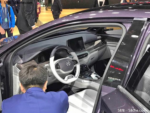2017上海车展 绅宝OFFspace D70正式首发