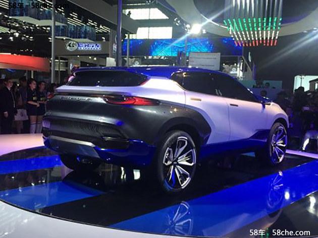 2017上海车展 斯威新概念车EROE全球首发