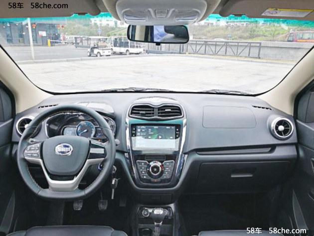 2017上海车展 斯威汽车全新SUV——X3亮相