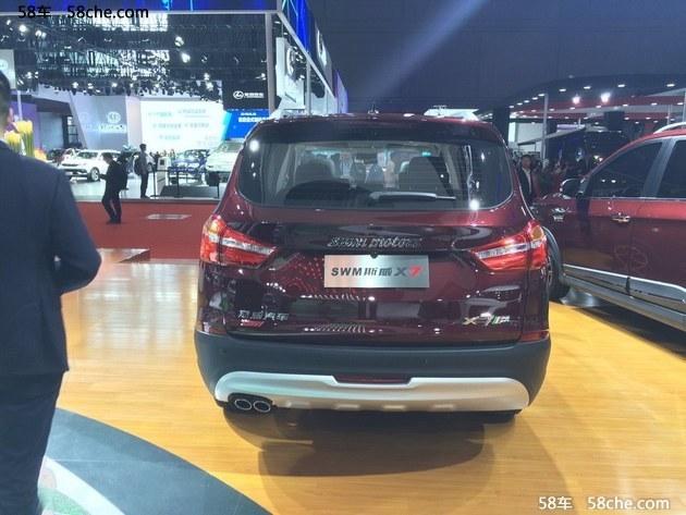 2017上海车展:斯威X7自动挡正式亮相