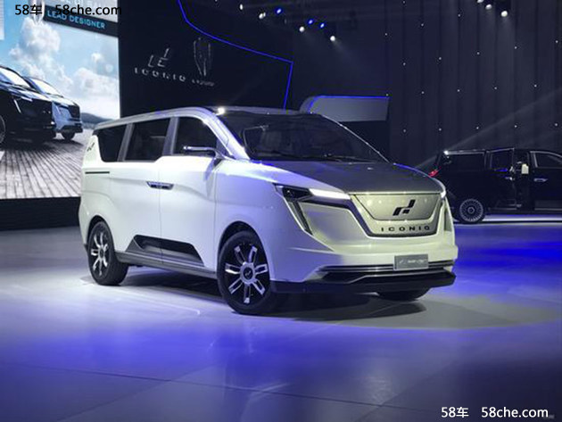 2017上海车展 艾康尼克e-MPV概念车发布