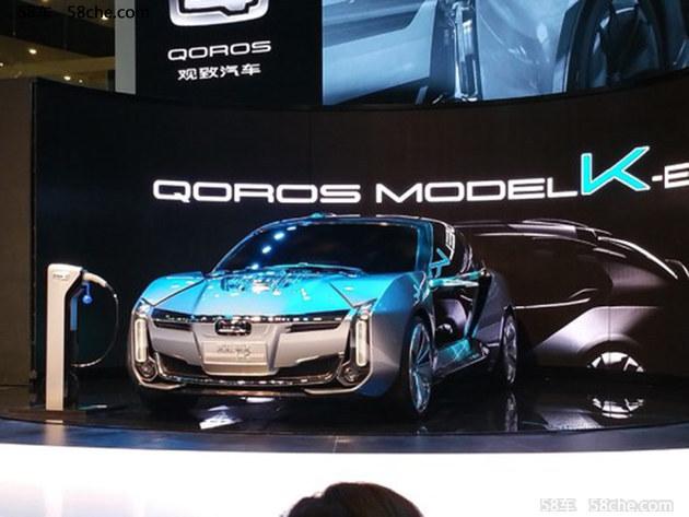 2017上海车展 观致Model K-EV概念车发布