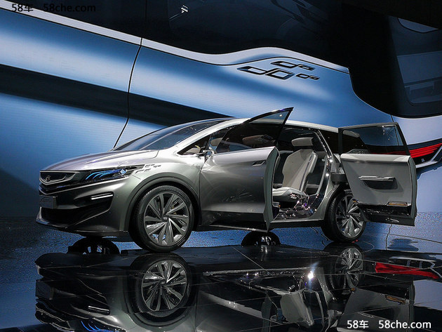 2017上海车展 吉利新MPV概念车正式发布