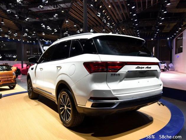 2017上海车展 众泰全新T500车型正式发布
