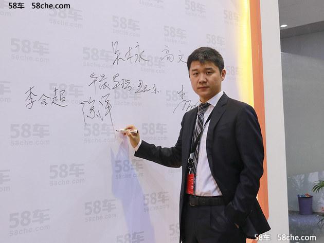 2017上海车展 专访奥迪二手车总监徐洋