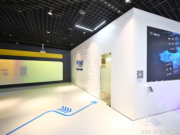 车享家APP发布4.0版本 亮相上海车展