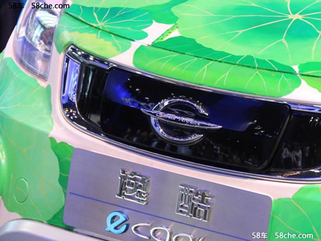 2017上海车展 长江汽车EV逸酷正式亮相
