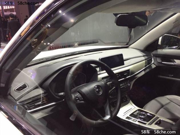 2017上海车展 汉腾新能源X5 EV首发亮相