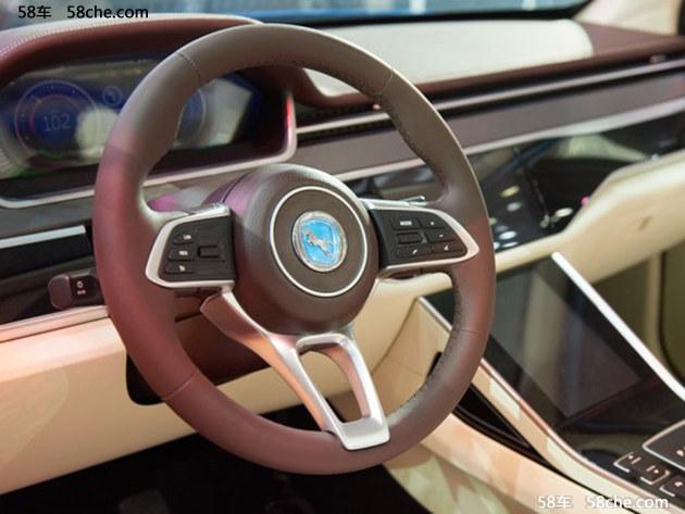 2017上海车展 汉腾汽车EV概念车正式发布