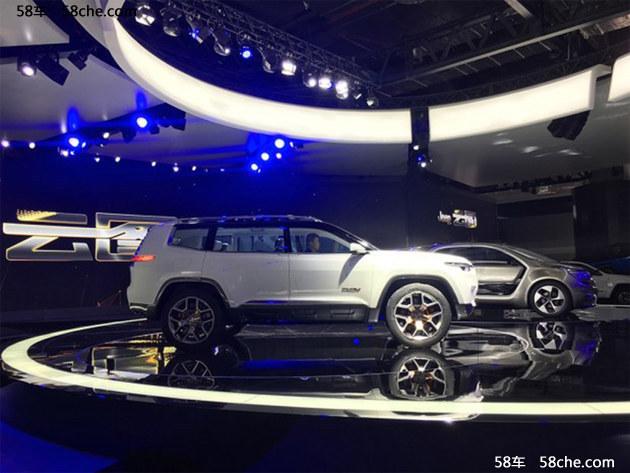 上海车展 广汽菲克Jeep云图概念车发布