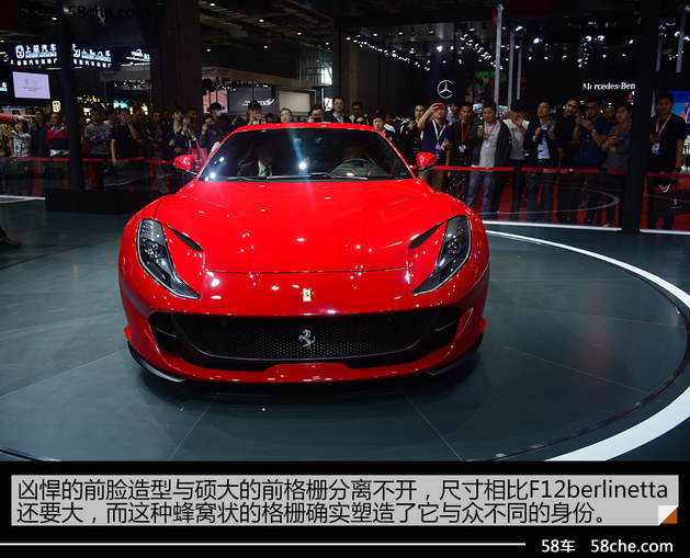2017上海车展 法拉利812 Superfast实拍