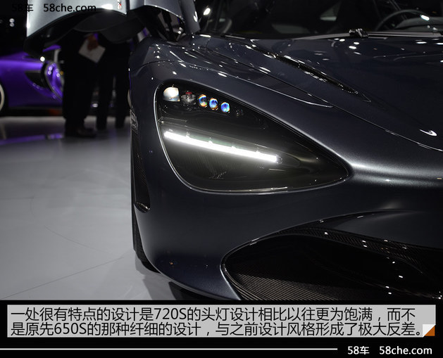 2017上海车展 迈凯伦720S国内抢先实拍