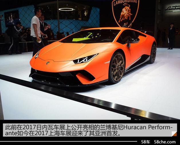 2017上海车展 最速兰博基尼Huracan实拍