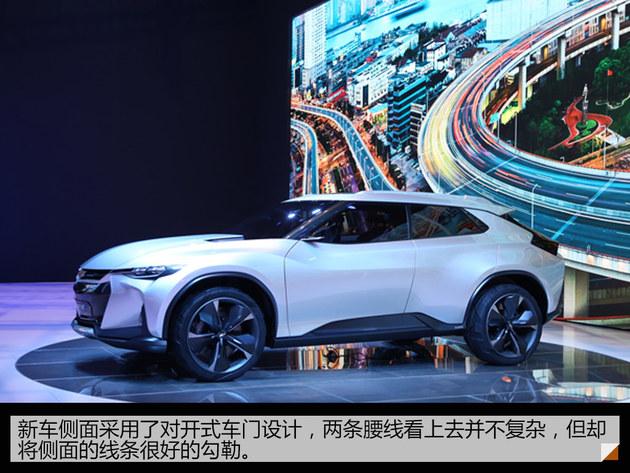 2017上海车展:雪佛兰FNR-X概念车实拍