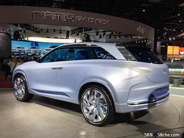 2017上海车展 现代FE Fuel Cell概念车