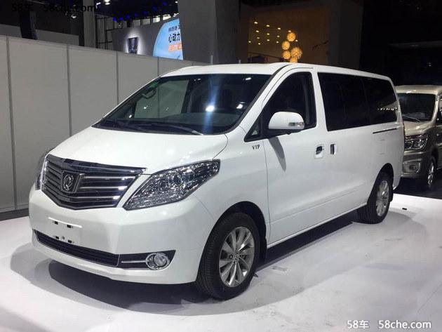 2017上海车展 新款风行CM7车型正式发布