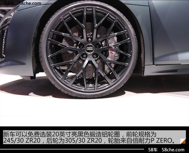 2017上海车展 R8 V10 Performance实拍