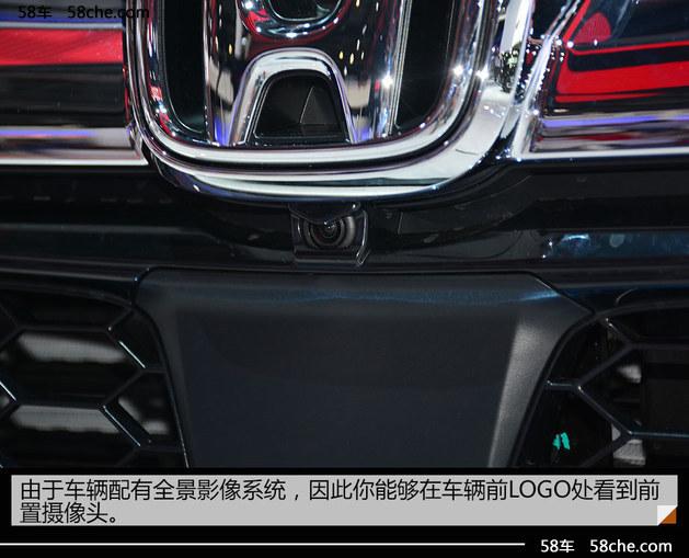 2017上海车展 本田全新CR-V锐·混动实拍