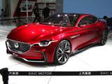 2017上海车展 MG E-motion概念车实拍