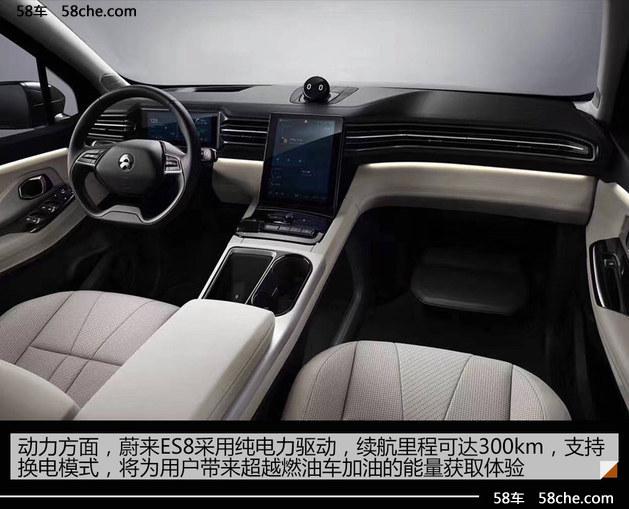 2017上海车展 蔚来首款量产车型ES8首发