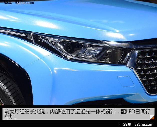 2017上海车展 纳智捷全新小型SUV实拍