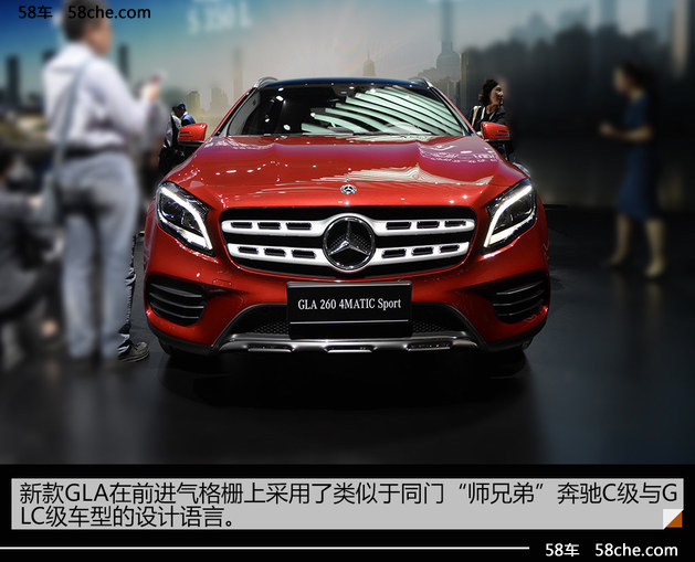 2017上海车展 北京奔驰新款GLA实拍