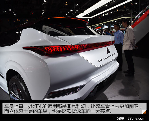 2017上海车展 三菱两款首发概念车实拍