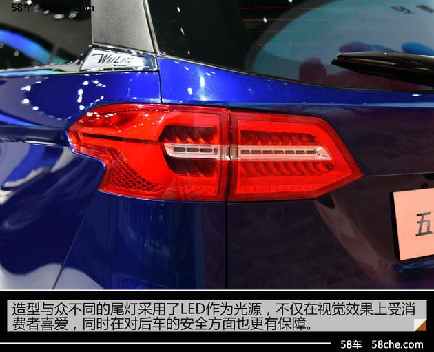 2017上海车展 上汽通用五菱宏光S3实拍
