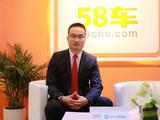 2017上海车展 专访郑州日产市场部栗献军