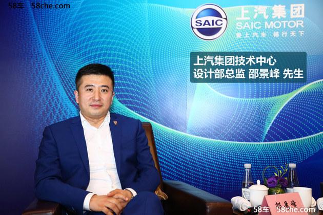 """行业变革者-上汽""""创行者大会""""高层专访"""