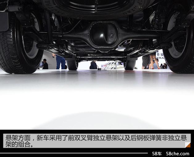 2017上海车展 郑州日产纳瓦拉皮卡实拍