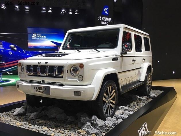 2017上海车展 北京BJ80插电混动版亮相