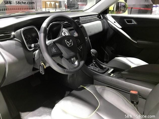 2017上海车展 江铃新款驭胜S330已发布