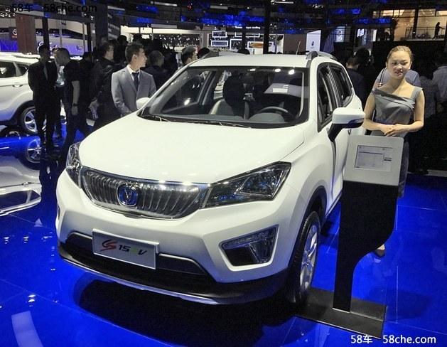 2017上海车展 长安CS15电动版正式发布