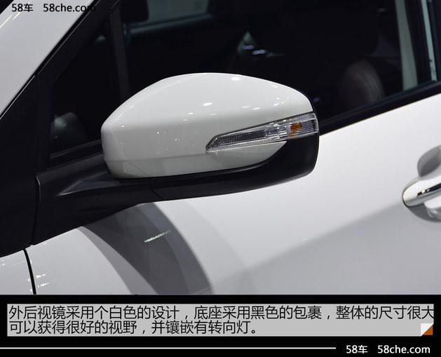 2017上海车展 新福美来7座MPV实拍解析