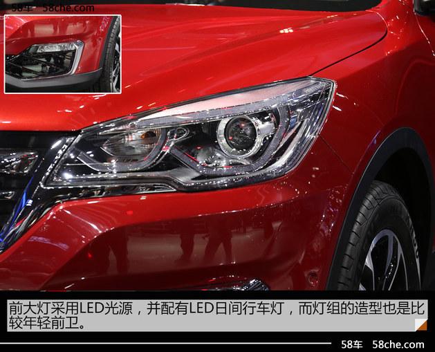 2017上海车展 汉腾X7S 2.0T实拍解析